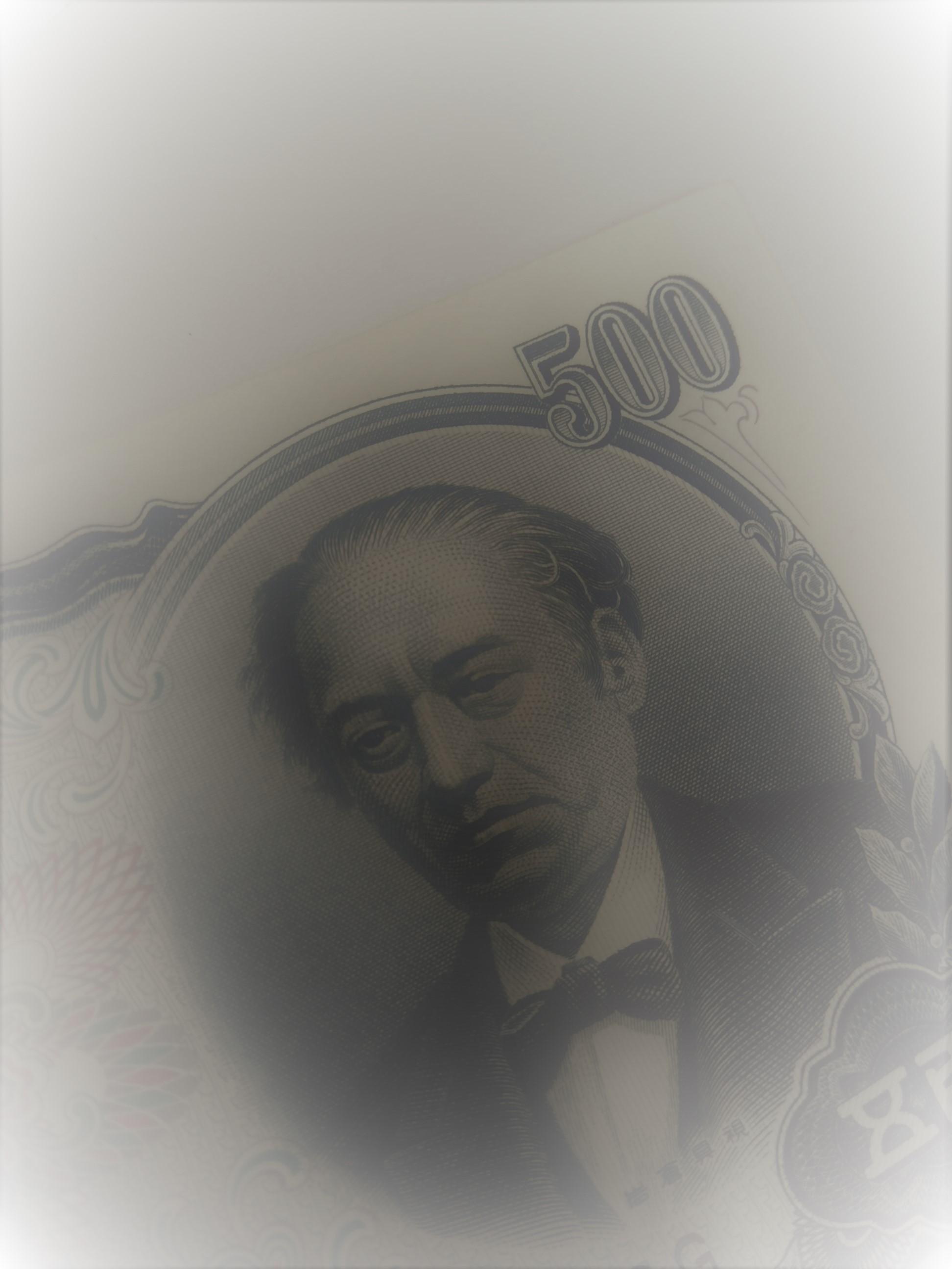 円 聖徳 100 太子 札